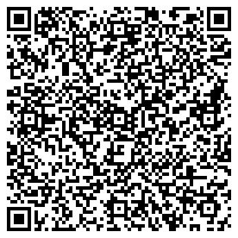 """QR-код с контактной информацией организации Компания """"Элто"""""""