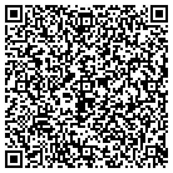 QR-код с контактной информацией организации ИНГАЗТУР