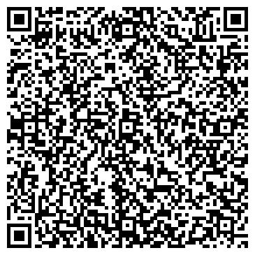 """QR-код с контактной информацией организации ООО """"Техпоставка"""""""
