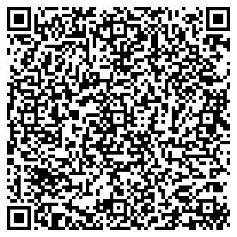 QR-код с контактной информацией организации КАЛИНА ТРЭВЕЛ