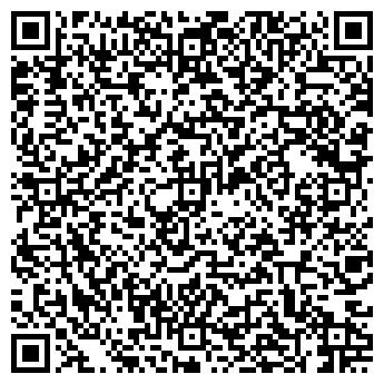 QR-код с контактной информацией организации Аркада ПВКФ