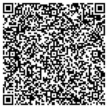"""QR-код с контактной информацией организации Интернет-магазин """"Для света"""""""