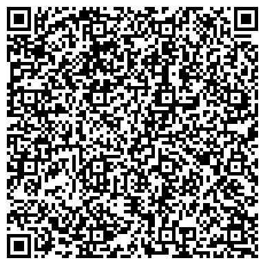 """QR-код с контактной информацией организации Интернет-магазин """"ЗА ПОДАРКОМ"""""""