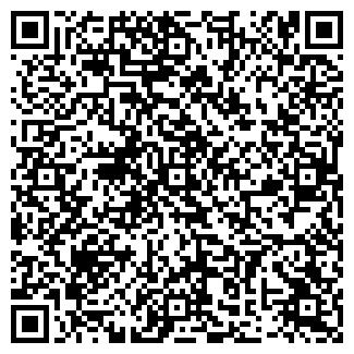 QR-код с контактной информацией организации ALTSTAR