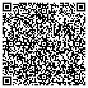 """QR-код с контактной информацией организации ООО """"СИГМА ПАУЭР"""""""