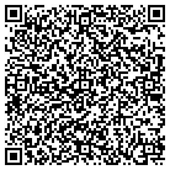 QR-код с контактной информацией организации darexcrimea