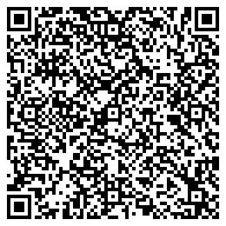 QR-код с контактной информацией организации КВАРТА