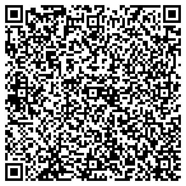 QR-код с контактной информацией организации Субъект предпринимательской деятельности ФЛП Чумак Олег Анатольевич