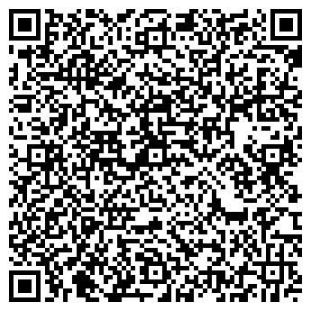QR-код с контактной информацией организации СПД Сидорчук