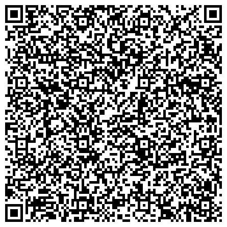 """QR-код с контактной информацией организации Интернет магазин """"Билал"""" - Большой выбор зажигалок теперь доступно в больших тиражах.+38 063 8888000"""