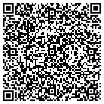 QR-код с контактной информацией организации Общество с ограниченной ответственностью ООО «ЭлоЛед»