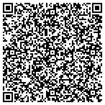 QR-код с контактной информацией организации Частное предприятие ЧП «Рыбальченко»