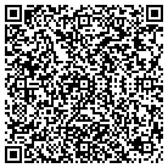 """QR-код с контактной информацией организации компания """"LedLux"""""""