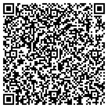 QR-код с контактной информацией организации МК Иллюминейшн УА