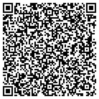 """QR-код с контактной информацией организации Общество с ограниченной ответственностью ООО """"Сфералайн"""""""