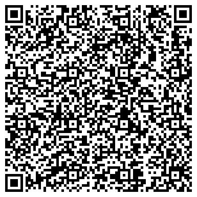 """QR-код с контактной информацией организации Интернет-магазин """"Электал"""""""