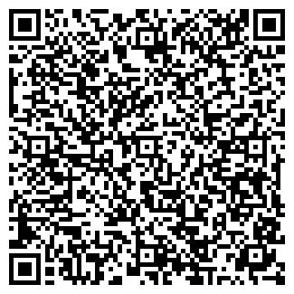 QR-код с контактной информацией организации ФОП Скиба