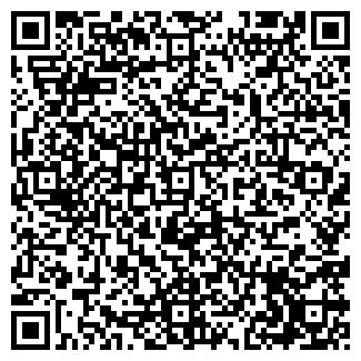 QR-код с контактной информацией организации Gluschs&Ko