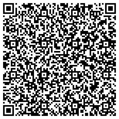 """QR-код с контактной информацией организации Общество с ограниченной ответственностью """"Донбасстеплолюкс"""" Инженерный Центр ООО"""