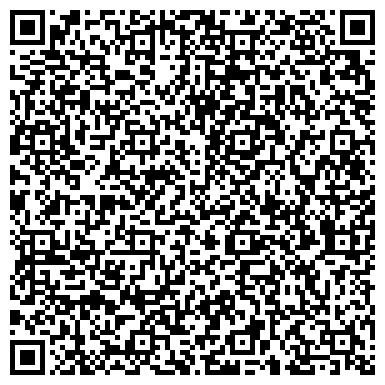 QR-код с контактной информацией организации Торговый Дом Омис, ООО
