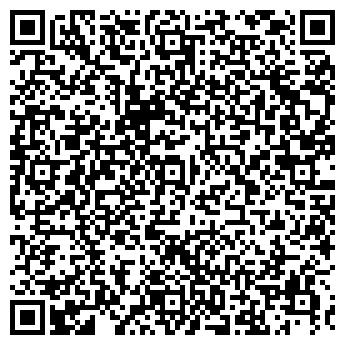 """QR-код с контактной информацией организации Общество с ограниченной ответственностью ООО """"ЗКП """"ТРИОН"""""""