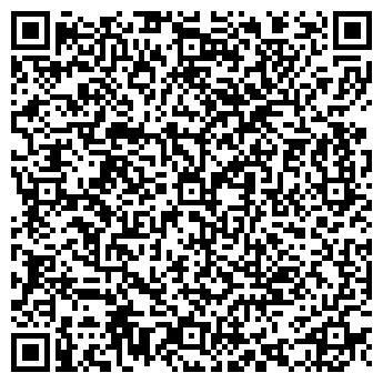 QR-код с контактной информацией организации Общество с ограниченной ответственностью ТОО «ТОИРЛифт»