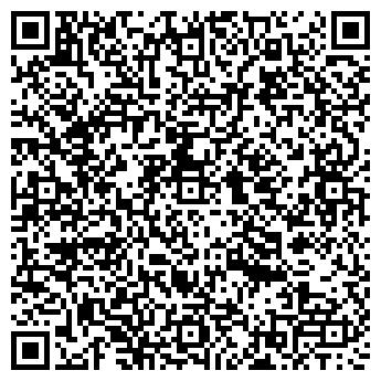 """QR-код с контактной информацией организации ООО """"Контакт"""""""
