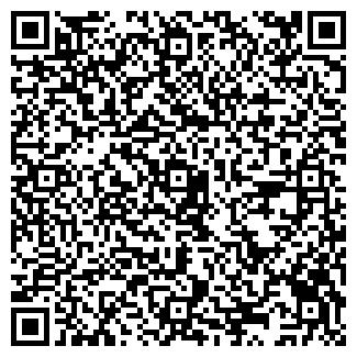 QR-код с контактной информацией организации Частное предприятие ЧП «Стимет»