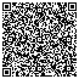 QR-код с контактной информацией организации Общество с ограниченной ответственностью ДАРЭКС
