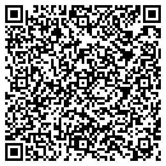 QR-код с контактной информацией организации АМП+, ООО