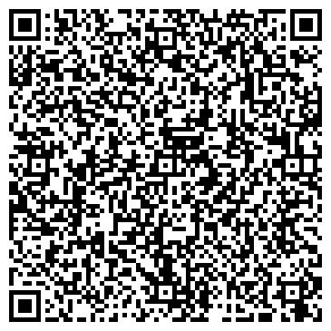 QR-код с контактной информацией организации Фаза, ООО