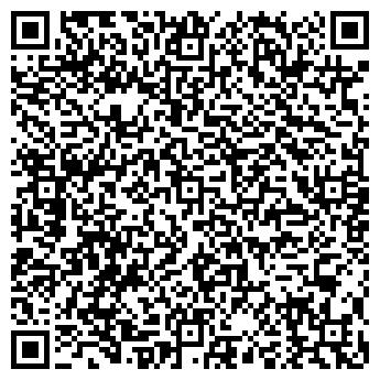 QR-код с контактной информацией организации HELPCENTER
