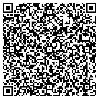 QR-код с контактной информацией организации ВелоСКС (VeloSKS), ЧП