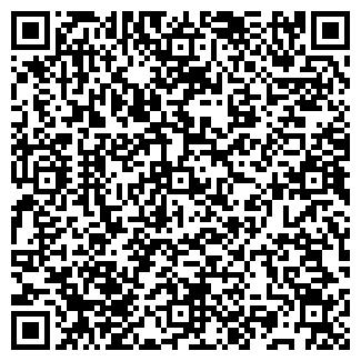 QR-код с контактной информацией организации Полинат, ООО