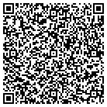 QR-код с контактной информацией организации ССК, ООО