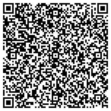 QR-код с контактной информацией организации БАВАРСКИЕ ЛИФТОВЫЕ СИСТЕМЫ