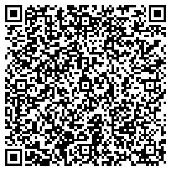 QR-код с контактной информацией организации Анна, ЧП