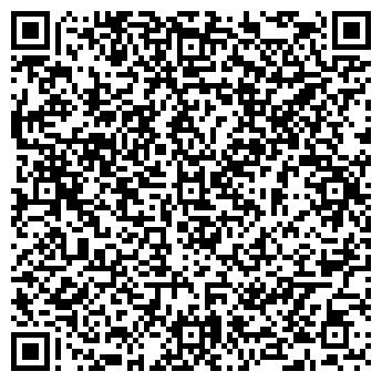 QR-код с контактной информацией организации Гамаюн, СПД