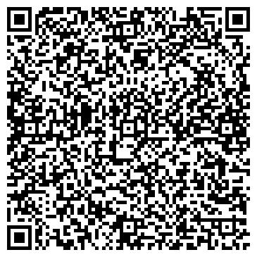 QR-код с контактной информацией организации Три м буд, ООО