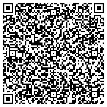 QR-код с контактной информацией организации КарМаг, Компания (CarMag)