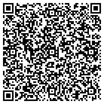 QR-код с контактной информацией организации АДРИАТТИКА-ПЛЮСС
