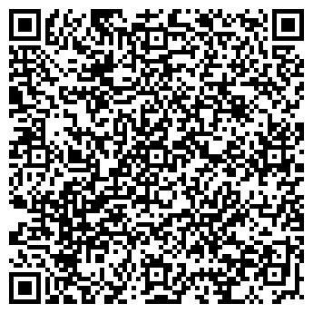 QR-код с контактной информацией организации Старт Киев, ООО