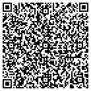 QR-код с контактной информацией организации Eleksun