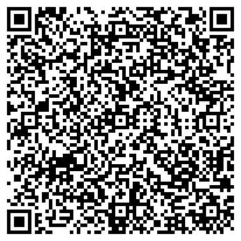 QR-код с контактной информацией организации технотон