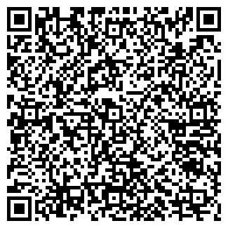 QR-код с контактной информацией организации Субъект предпринимательской деятельности Донстан
