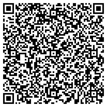 QR-код с контактной информацией организации ИНЖИНИРИНГ ДОБЕРСЕК