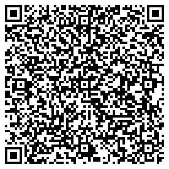 QR-код с контактной информацией организации Энтэк , ЧП