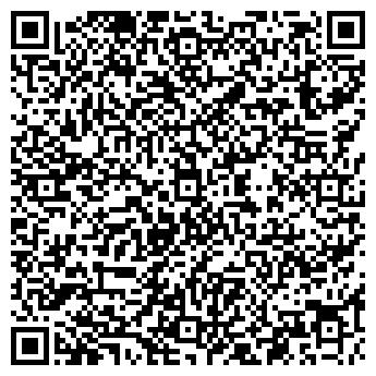 QR-код с контактной информацией организации Ротари-Магик, ООО