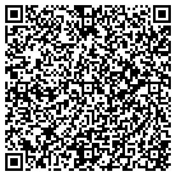 QR-код с контактной информацией организации СТАР КОНТРАКТС