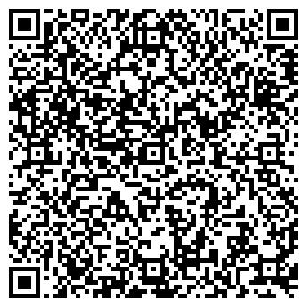 QR-код с контактной информацией организации СТОМАТОЛОГИЯ НУ
